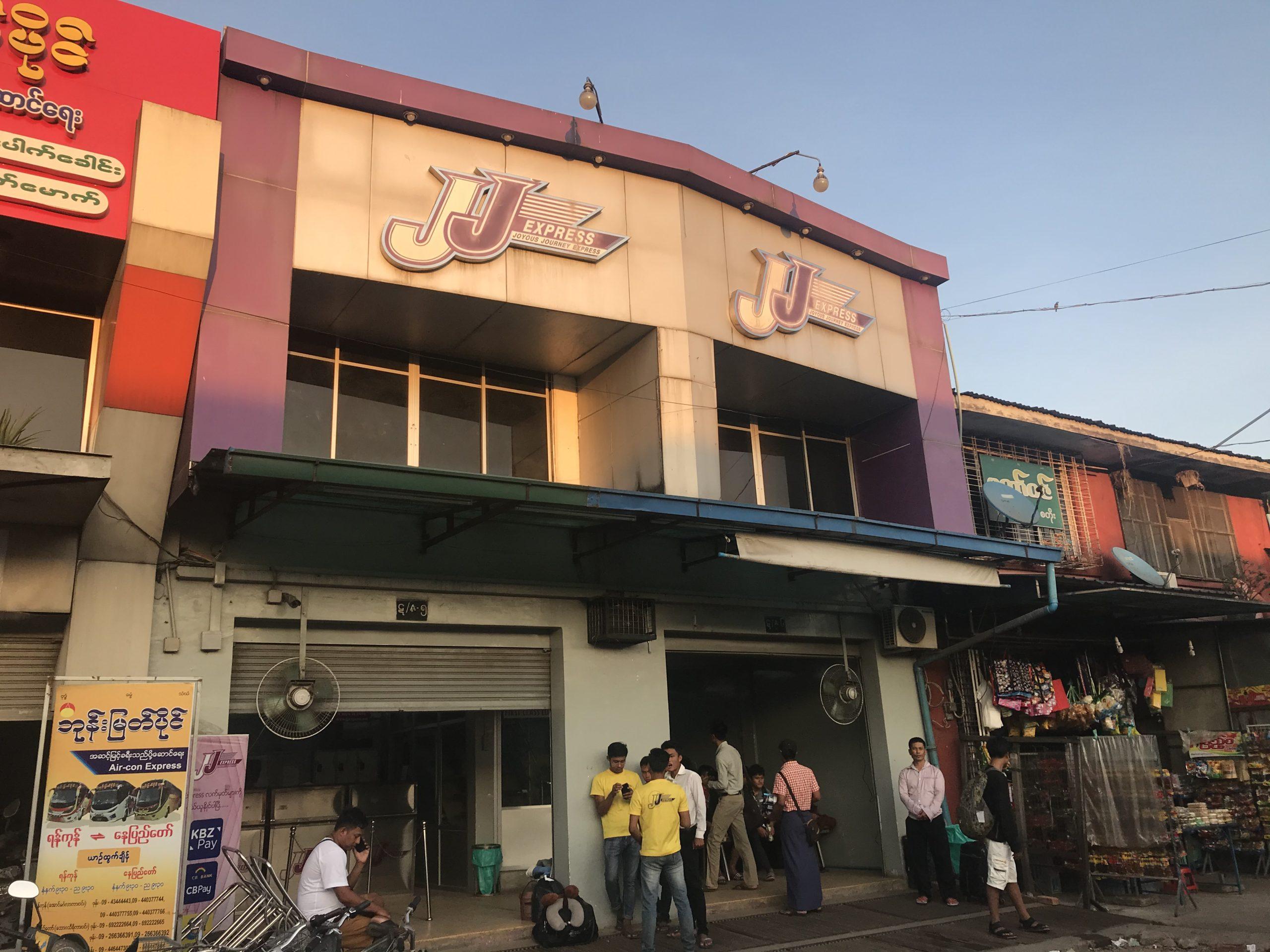 オフィス(ヤンゴン)